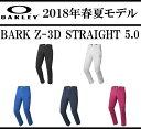 オークリー ゴルフ メンズ パンツ 【OAKLEY】BARK Z-3D STRAIGHT 5.0カラー:BLACKOUT(02E)カラー:WHITE(100)カ...