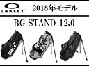オークリーゴルフ キャディバック【OAKLEY】BG STAND 12.0カラー:BLACK PRINT(00G)カラー:WHITE PRINT(186)カラー:…