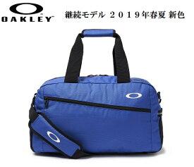 オークリー ゴルフ ボストン バック【OAKLEY】BG BOSTON BAG 12.0カラー:FLASH BLUE(6FA)【新色】サイズ:50cm×30cm×24cm921408JPラッキーシール対応