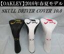 オークリー ゴルフ スカル ドライバー ヘッドカバー【OAKLEY】SKULL DRIVER COVER 10.0カラー:BLACK/GOLD(061)カラー:WHITE(100)カラー:BARBER