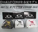 オークリー ゴルフ スカル パター ヘッドカバー【OAKLEY】SKULL M PUTTER COVER 10.0カラー:BLACK/GOLD(061)カラー:...