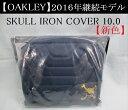 オークリー ゴルフ スカル アイアン ヘッドカバー【OAKLEY】SKULL IRON COVER 10.0カラー:PEACOAT(67Z)【新色】
