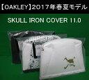 オークリー ゴルフ スカル アイアン ヘッドカバー【OAKLEY】SKULL IRON COVER 11.0カラー:BLACKOUT(02E)カラー:WHITE...
