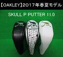 オークリー ゴルフ スカル パター ヘッドカバー【OAKLEY】SKULL P PUTTER 11.0カラー:BLACKOUT(02E)カラー:WHITE(10…