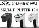 オークリー ゴルフ スカル パター ヘッドカバー【OAKLEY】SKULL P PUTTER 12.0カラー:BLACKOUT(02E)カラー:WHITE/BL...