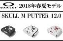 オークリー ゴルフ スカル パター ヘッドカバー【OAKLEY】SKULL M PUTTER 12.0カラー:BLACKOUT(02E)カラー:WHITE/BL...