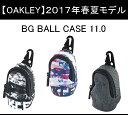 オークリー ゴルフ ボール ケース【OAKLEY】BG BALL CASE 11.0カラー:BLACK PRINT(00G)カラー:BLUE STORM PRINT(66V)カラー:BLACK HEA