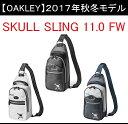 オークリー ゴルフ スカル ショルダー バック【OAKLEY】SKULL SLING 11.0 FWカラー:BLACKOUT(02E)カラー:WHITE(100)カラー:AD BLUE(61D)サイズ