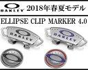 オークリー ゴルフ クリップ マーカー【OAKLEY】ELLIPSE CLIP MARKER 4.0カラー:BLACKOUT(02E)カラー:CERISE(40...