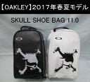 オークリー ゴルフ スカル シューズバック【OAKLEY】SKULL SHOE BAG 11.0カラー:BLACKOUT(02E)カラー:WHITE(100)9...