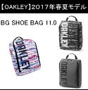 オークリー ゴルフ シューズバック【OAKLEY】BG SHOE BAG 11.0カラー:BLACK PRINT(00G)カラー:BLUE STORM PRIN...