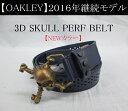 オークリー ゴルフ スカル ベルト【OAKLEY】3D SKULL PERF BELT カラー:PEACOAT(67Z)【NEWカラー】