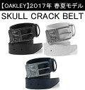 オークリー ゴルフ スカル ベルト【OAKLEY】SKULL CRACK BELT カラー:BLACKOUT(02E)カラー:WHITE (100)カラー:FR...
