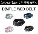 オークリー ゴルフ ベルト【OAKLEY】DIMPLE WEB BELTカラー:BLACKOUT(02E)カラー:WHITE(100)カラー:NAVY BLUE...