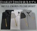 オークリー ゴルフ ウェア スカル シャツ【OAKLEY】SKULL CROWN PLUSH SHIRTカラー:BLACK HEATHER(00H)カラー:WH...