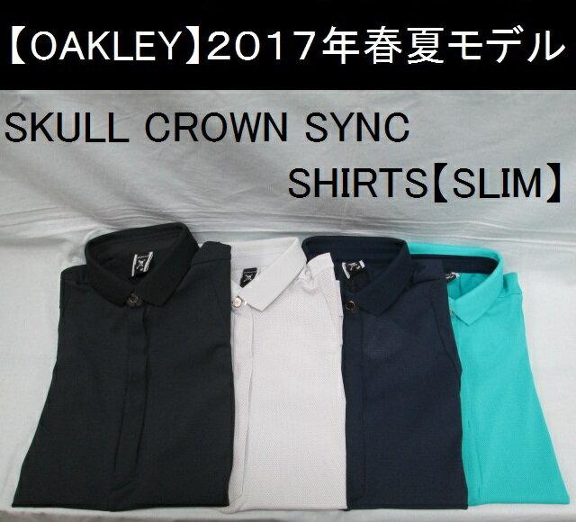 オークリー ゴルフ ウェア スカル シャツ【OAKLEY】SKULL CROWN SYNC SHIRTS【SLIM】カラー:BLACK OUT(02E)カラー:LIGHT GRAY(202)カラー:FATHOM(6AC)カラー:BLUE CORAL(62M)433974JP
