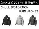 オークリー ゴルフ ウェア スカル レイン ジャケット【OAKLEY】SKULL DISTORTION RAIN JACKETカラー:BLACKOUT(02E)...