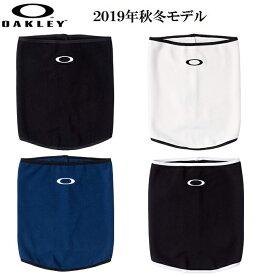 オークリー ゴルフ メンズ ネックウォーマー【OAKLEY】ELLIPSE NECK WARMER 13.0カラー:BLACKOUT(02E)カラー:WHITE(100)カラー:FATHOM(6AC)カラー:BLACK/WHITE(022)912238JP
