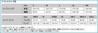 オークリーゴルフウェアスカルクラウン【OAKLEY】SKULLCROWNVOGUISHL/SSHIRTカラー:JETBLACK(01K)カラー:WHITE(100)カラー:STONEGRAY(22Y)カラー:PEACOAT(67Z)