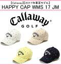 キャロウェイ ゴルフ レディース キャップ【Callaway】HAPPY CAP WMS 17 JMカラー:ホワイト(030)カラー:ベージュ(040)カラー:...
