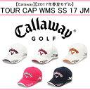 キャロウェイ ゴルフ レディース キャップ【Callaway】TOUR CAP WMS SS 17 JMカラー:ホワイト×ネイビー(030)カラー:ホワイト×ピンク(031)カラー:ホワイト×オレンジ