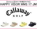 キャロウェイ ゴルフ レディース バイザー【Callaway】HAPPY VISOR WMS 17 JMカラー:ホワイト(030)カラー:ベージュ(040)カラー:イエロー(060)カラー:ネイビー(