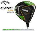 キャロウェイ ゴルフ クラブ レディース ドライバー【Callaway】EPIC FLASH STAR WMS DRIVERエピック フラッシュ スタ…