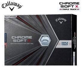 キャロウェイ ゴルフ ボール【Callaway】CHROME SOFT X TRIPLE TRACKキャロウェイ クロムソフト エックス トリプル トラックカラー:ホワイト(WT)ナンバー:1,2.3,41ダース(12球)