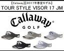 キャロウェイ ゴルフ メンズ バイザー【Callaway】TOUR STYLE VISOR 17 JMカラー:ブラック(010)カラー:グレー(020)カラー:...