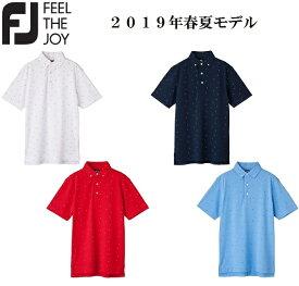 フットジョイ ゴルフ メンズ ウェア シャツ【FootJoy】クーリング FJプリントカノコシャツカラー:ホワイト(86077)カラー:ネイビー(86078)カラー:スカーレット(86079)カラー:カリビーンブルー(86080)FJ-S19-S11