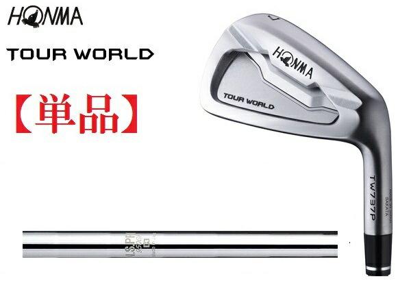 ホンマ ゴルフ クラブ メンズ アイアン 単品【HONMA】TOUR WORLD TW737 P IRON 単品ホンマ ツアーワールド アイアン単品内容:#11,SWSHAFT:N.S.PRO 950GHラッキーシール対応