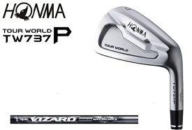 ホンマ ゴルフ クラブ メンズ アイアン【HONMA】TOUR WORLD TW737 P IRONホンマ ツアーワールド アイアンセット内容:#5-#10(6本セット)SHAFT:VIZARD IB 85送料無料ラッキーシール対応