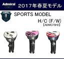 アドミラル ゴルフ フェアウェイ用 ヘッドカバー【Admiral】SPORTS MODEL H/C (F/W)カラー:ホワイト(00)カラー:ピン…