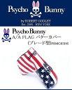 サイコバニー ゴルフ パター ヘッドカバー【Psycho Bunny】A/A FLAG パターカバー(ブレード型)カラー:ネイビー(30)素…