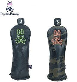 サイコバニー ゴルフ ヘッドカバー【Psycho Bunny】NEON CAMO H/C フェアウェイウッド用カラー:ブラック(10)カラー:カーキ(65)番手:3,5,7,X素材:ポリエステルサイズ:200cc対応原産国:ChinaPBMG8FH2