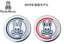 サイコバニー ゴルフ マーカー【Psycho Bunny】PB ゴルフ マーカーカラー:ネイビー(30)カラー:レッド(40)PBMG9SM2ラ…