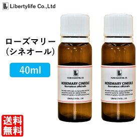 アロマオイル ローズマリー シネオール 精油 エッセンシャルオイル 天然100% (40ml)