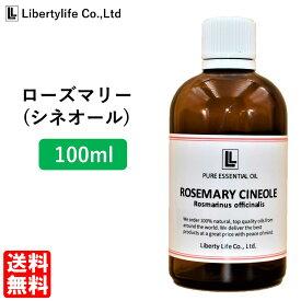 アロマオイル ローズマリー シネオール 精油 エッセンシャルオイル 天然100% (100ml)