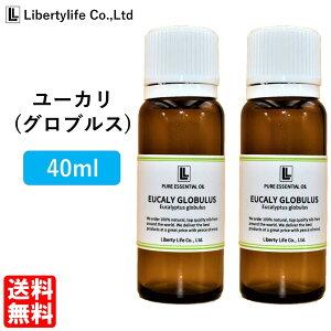 アロマオイル ユーカリ (グロブルス) 精油 エッセンシャルオイル 天然100% (40ml)