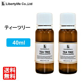 アロマオイル ティートリー ティートゥリー (ティーツリー) 精油 エッセンシャルオイル 天然100% (40ml)