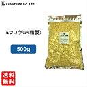 リバティライフ 蜜蝋 未精製 ミツロウ ビーズワックス(500g)