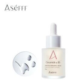 ASeFFF [敏感肌専用 美容液30ml] 無添加 無香料 無着色 アルコールフリー パラベンフリー 保湿 保護 セラミド パンテノール 天然ビタミンEとスクワランの成分での高保湿エッセンス