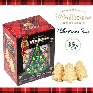 ウォーカー クリスマスツリー ショートブレッド クッキー ビスケット スイーツ お菓子 クリスマス限定 期間限定 クリスマス Xmas ツリー ボックス ティータイム お土産 手土産 プレゼント ギ