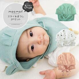 6ef718719 赤ちゃん 耳つき帽子&スタイ 2Pセット ベビー よだれかけ 洗える くま ねこ ギフト プレゼント 贈り物