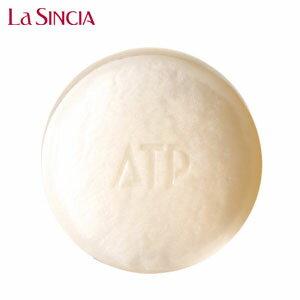 ラシンシア 薬用 ATP デリケアソープ 100g