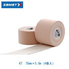 ZaMST ザムスト テーピング KT 75mm×5.0m(4巻入) 378713