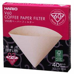 HARIO ハリオ V60用ペーパーフィルター03M 40枚 VCF-03-40M (1〜6杯用)