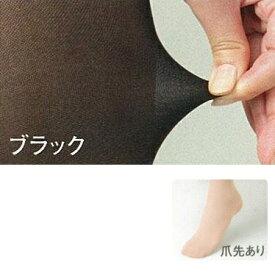 リムフィックス レックスフィット 医療用弾性ストッキング 薄手ハイソックス 爪先あり 中圧 ブラック