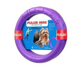 【最大400円OFFクーポン配布中】プラー ミニ 小 ドッグトレーニング玩具 PULLER Mini