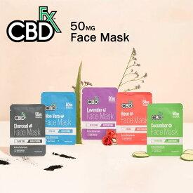 CBD fx CBD フェイスマスク CBD含有量50mg/内容量1枚 Rose Ravender Cucumber AloeVera Charcoalパック スキンケア カンナビジオール オーガニック お試し トラベル 旅行